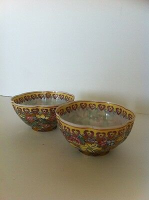 Chinese famille rose egg shells cup 20thc marked to the base!