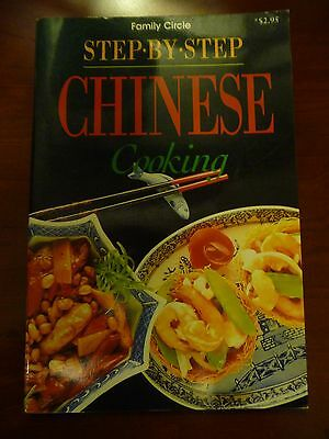 FAMILY CIRCLE mini cookbook STEP BY STEP CHINESE COOKING EUC
