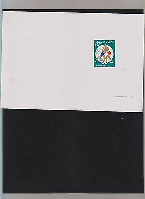 E) 1976 Morocco, Proof, Fight,  Olympic Games Montreal, S/s, Mnh