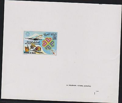 E) 1976 Morocco, Proof, World Communications Years, A2697, Airplane, Ship, Railw
