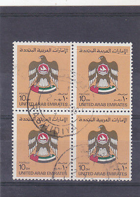 Stamps of the United Arab Emirates.
