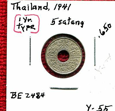 Thailand 5 Satang 1 Year Type Y 55 1941 Silver Xf Nr 6.25