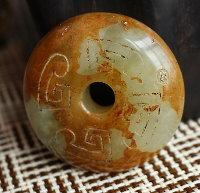 Chinese ancient old hard jade hand-carved pendant necklace ~Amulet