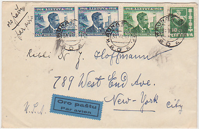 1939 Lithuania (Lietuva) cover sent to N.Y During WW2 #1