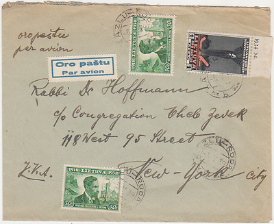 1939 Lithuania (Lietuva) cover sent to N.Y During WW2 #2