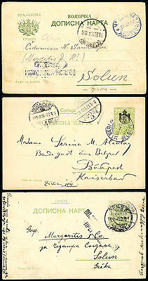 SERBIA (KINGDOM) - Postal cards from period 1903-1915