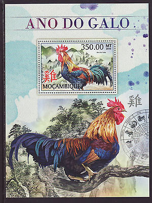 Mozambique 2016 MNH - Year of the Rooster - m/sheet
