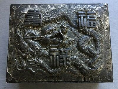 Antique Unusual Chinese /Japanese Dragon  Silver Plated Trinket /Cigarette Box