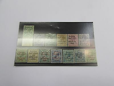 Selection of early Ireland overprinted stamps MINT