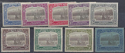 St. Kitts Nevis Mint Stamps #52-60 Mint, light hinged. VF centering & color 1923