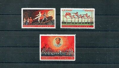 China 1968 Mao Directives for Revolutionary Literature and Art -2 issue (May 1).