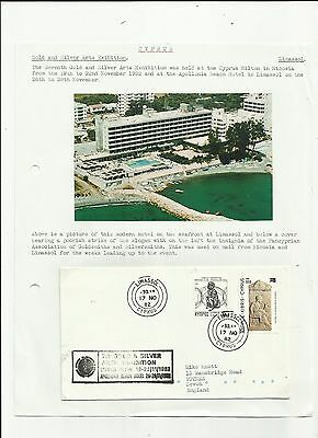 Cyprus 1982 gold and silver art exhibition cover  written up