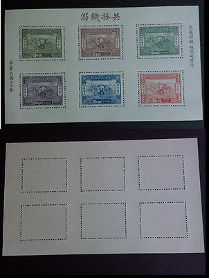 Stamps China Sheet lot 6 stamps  MNH Rare
