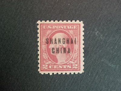 Stamps US Shanghai China Washington MNH, RARE #1