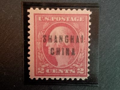 Stamps  US SHANGHAI CHINA  Washington 2c  #2 Rare