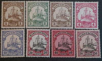 Stamps german Colonies Kiautschou ( China ) lot Good seet MNH