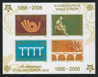 Serbia 2005 50th Anniversary Europa Imperf S/S #293a variety NH (unlisted)
