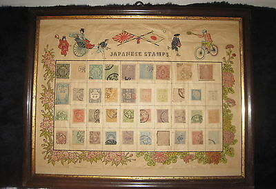 Collection of the Japanese Postage Stamps Circa 1900 - later- framed great litho