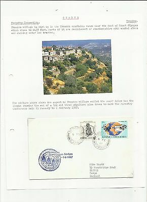 Cyprus 1987 Troodos forestry convention cover  written up