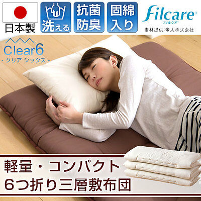 Japanese Futon Mattress Sikifuton Can be folded in six With Storage Case Japan