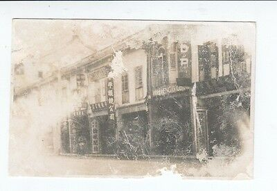 Postcard size Photograph. Singapore. North Bridge Rd. VERY VERY POOR CONDITION.