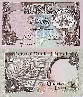 Kuwait,1/4 Dinar Banknote,1980-91 Uncirculated Condition Cat#11-A-7073