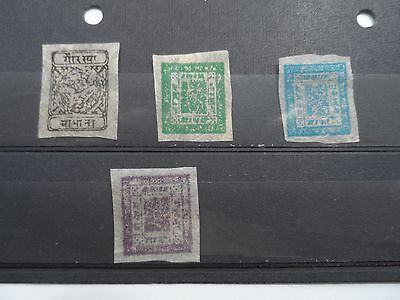 Nepal Rare 1881 Mint stamps