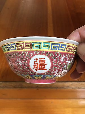 Antique Chinese Porcelain Bowls And Spoons Rare