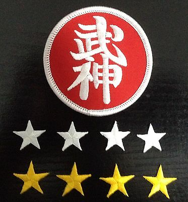 Bujinkan Kyu Patch - with 4 White Stars & 4 Gold Stars - Embroidered