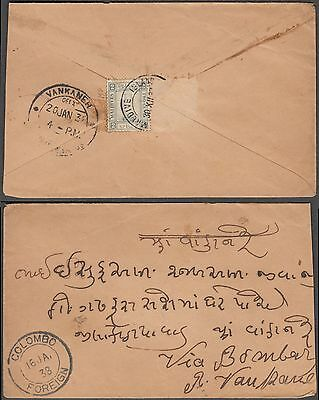 Maldives Islands 1937 Cover Via Bombay India With Colombo Ceylon Foreign Seal