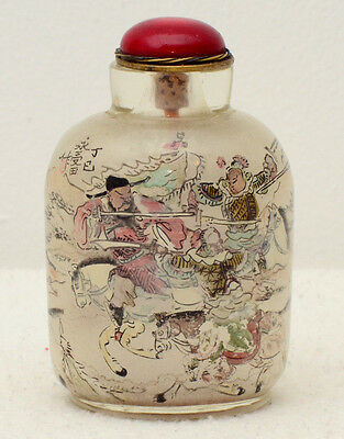 Signed Chinese Republic period internally painted glass snuff bottle