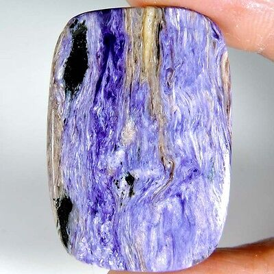 55.25cts NATURAL SUPER EXCELLENT BLUE CHAROITE CUSHION CABOCHON GEMSTONE RUSSIA