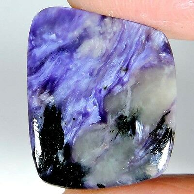 27.65cts NATURAL LOVELY RUSSIAN BLUE CHAROITE FANCY CABOCHON UNHEATED GEMSTONE