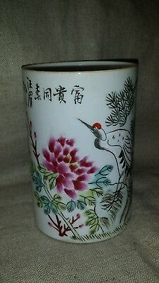 "Antique  chinese 4.5"" porcelain brush pot"