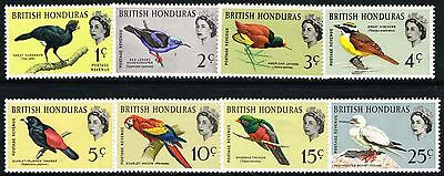 SG 202-209 BRITISH HONDURAS 1962 DEFINATIVES - SHORT SET TO 25c - MOUNTED MINT