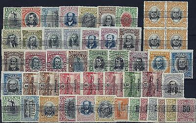 Costa Rica 46 Different Used With Cancel Bars Lot#67