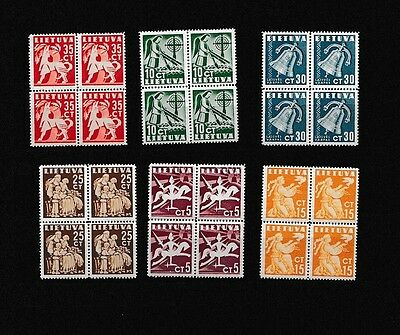 Lithuania  1940 MNH four set.Definitives .See scan.
