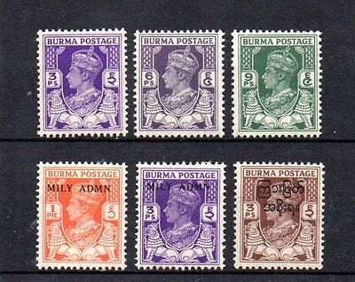 small collection of 6 mint GVI stamps from burma