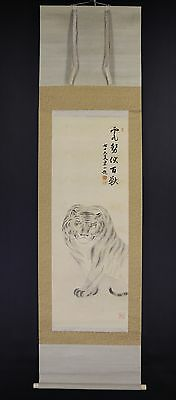 """JAPANESE HANGING SCROLL ART Painting """"Tiger"""" Asian antique  #E6089"""