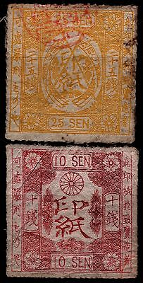 Japan 1873 Documentary Tax Stamps, 10&25 sen, Hand-engraved, used, lot 101