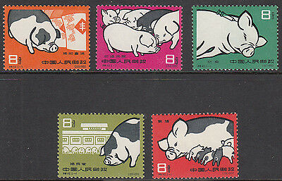 PR China stamps mint/hinged Michel nrs. 546/550 'Pigs'