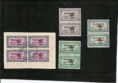 SOUTH SUDAN 1938  SG74/7 in pairs fine used