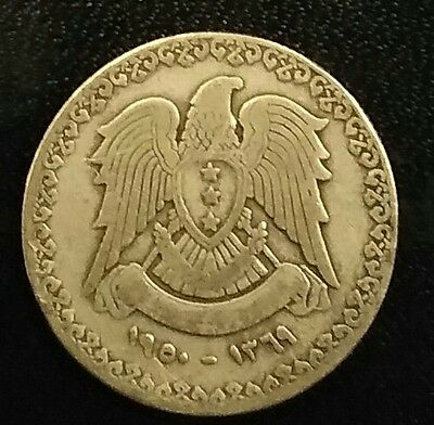 Syria 1950 One Pound/Lira Silver Coin