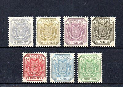 small collection of 7 mint stamps from transvaal. 1894/1895. cat £16