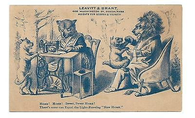 Vintage Victorian Trade Card New Home Sewing Machine Lion Family At Home