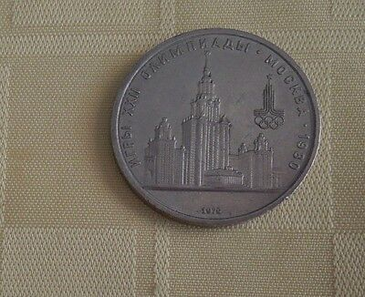 Ussr Russian Coin 1 Soviet Ruble Moscow Summer Olympic Games 1980