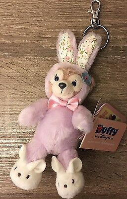 HKDL Shellie May Easter Plush Keychain 2017