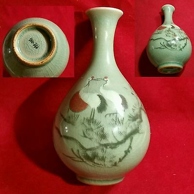 Antique Korea Celadon Porcelain Crane Bird Crackle Glaze Bottle Vase SIGNED