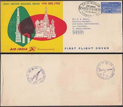 Air India - 1958 Delhi - Moscow (Russia) First Flight Cover