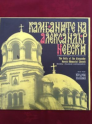 The Bells Of The Alexander Nevski Memorial Church, Sofia  Bulgarian LP BXA1642